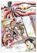 BIO HAZARD 2 VOL.45 - page 14