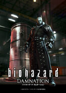Biohazard Damnation official website - Wallpaper D - Smart Phone iPhone - dam wallpaper4 640x900