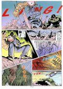 BIO HAZARD 2 VOL.12 - page 5