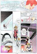 BIO HAZARD 2 VOL.8 - page 22