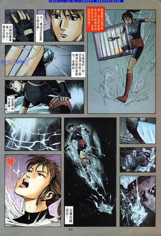 File:BIOHAZARD 3 Supplemental Edition VOL.5 - page 24.png