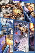 BIOHAZARD 3 Supplemental Edition VOL.8+VOL.9 - page 43
