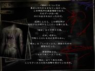 Wesker's Report II - Japanese Report 1 - Page 09