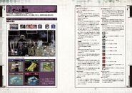 BIOHAZARD 6 Official Complete Guide (13)