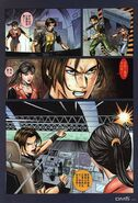 BIOHAZARD CODE Veronica VOL.7 - page 9