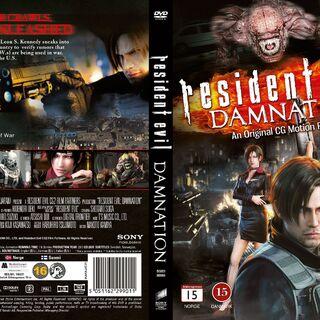 Постер к DVD