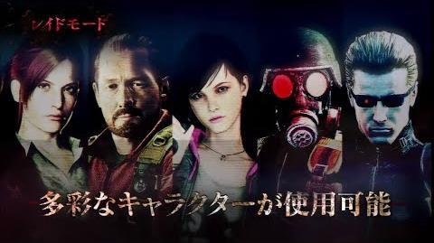 Resident Evil Revelations 2 - Campaign & Raid mode trailer