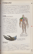 Inside of BIO-HAZARD - page 56