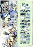 BIO HAZARD 2 VOL.3 - page 4