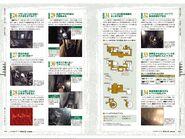 Biohazard kaitaishinsho - pages 288-289