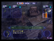 Resident Evil Outbreak items - Key with Blue Tag 01 JP