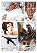 BIO HAZARD 2 VOL.60 - page 21