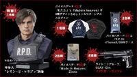 """1-ShotDemo"" Special SNS campaign prize PV1"