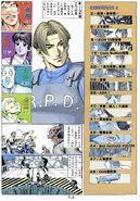 BIO HAZARD 2 VOL.2 - page 6