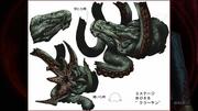 Devil May Cry HD concept art - Kraken 2