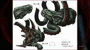 Devil May Cry HD concept art - Kraken 2