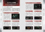 BIOHAZARD RE2 Official Complete Guide PV3