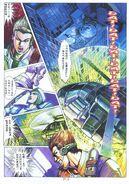 BIO HAZARD 2 VOL.13 - page 5