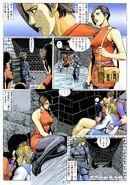 BIO HAZARD 2 VOL.10 - page 10
