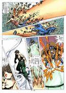 BIO HAZARD 2 VOL.42 - page 10