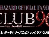 CLUB96