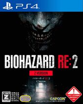 BIO RE2 Z Version PS4 cover