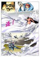 BIO HAZARD 2 VOL.44 - page 11