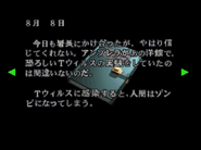 RE2JP CHRIS's diary 02