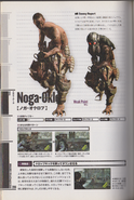 BIOHAZARD 6 Official Complete Guide - pages 286