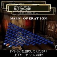 BIOHAZARD THE OPERATIONS mission select