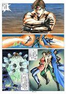 BIO HAZARD 2 VOL.42 - page 11