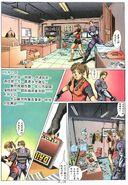 BIO HAZARD 2 VOL.3 - page 14