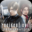 Resident Evil: Degeneration (game)