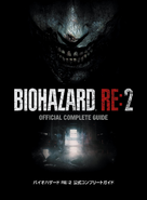 BIOHAZARD RE2 Official Complete Guide Page 001