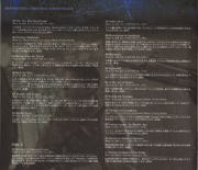 BIOHAZARD 6 ORIGINAL SOUNDTRACK booklet - page 13
