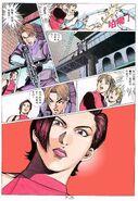 BIO HAZARD 2 VOL.8 - page 25