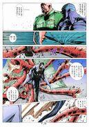 BIO HAZARD 2 VOL.45 - page 28