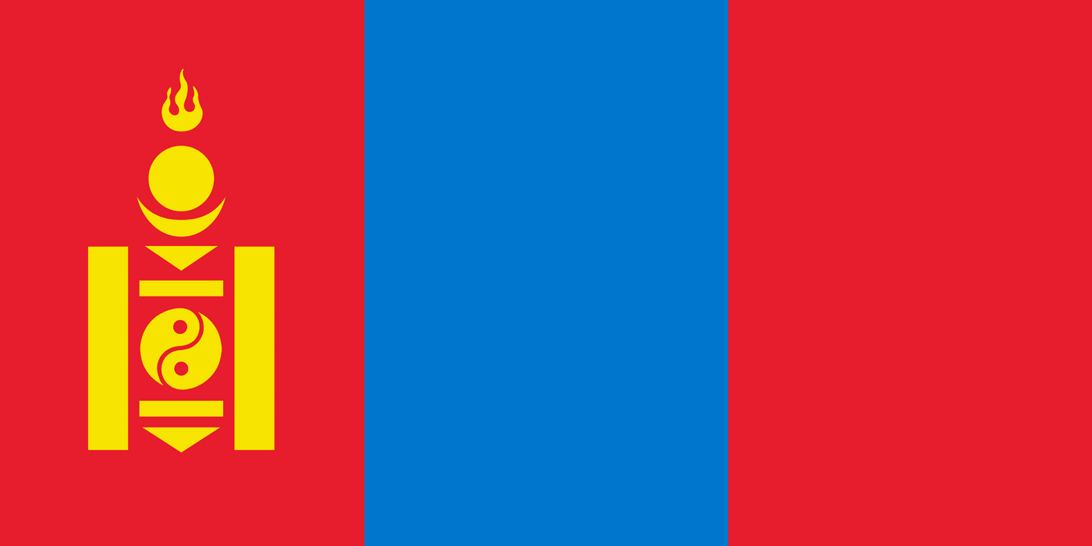 Fichier:Flag of Mongolia.png