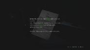 RE2make Repair Shop Letter file Page 3 jap
