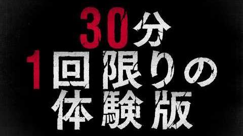 """『BIOHAZARD RE 2』 """"1-Shot Demo"""" 告知映像"""