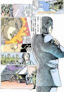 BIO HAZARD 2 VOL.13 - page 6