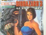 BIOHAZARD 3 LAST ESCAPE VOL.3