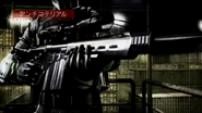 Anti rifle 1