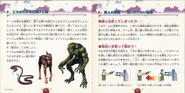 Bio Hazard Manual 015
