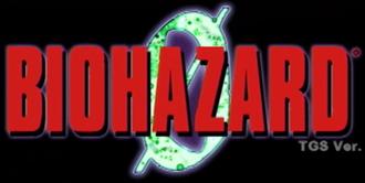 Biohazard0n64