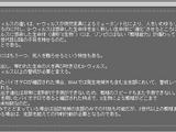 G-Virus report