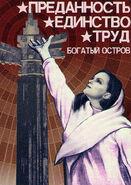 BIOHAZARD REVELATIONS 2 Concept Guide - Propaganda poster