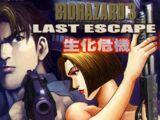 BIOHAZARD 3 LAST ESCAPE VOL.1