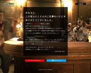 190409 Zombies Wanted screenshot END (Japanese ver.)