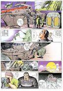 BIO HAZARD 2 VOL.8 - page 27